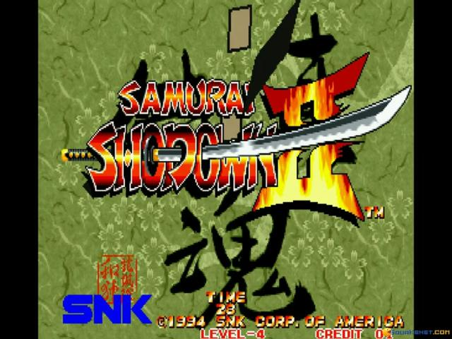 Samurai Shodown 2 - title cover