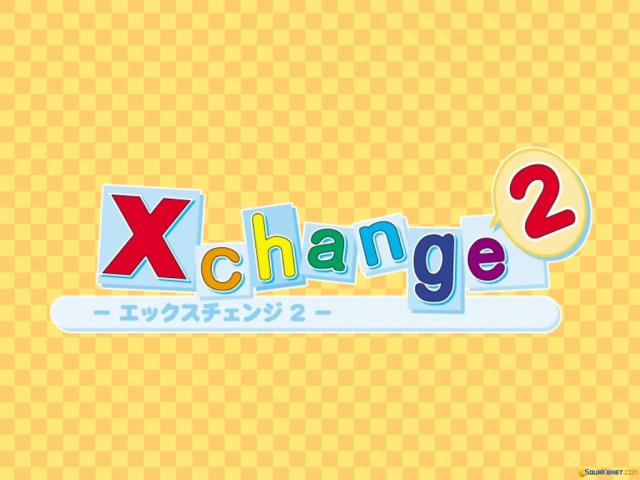 X-Change 2 - game cover