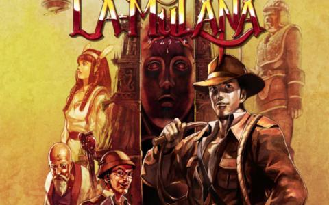 La Mulana (2012) - title cover