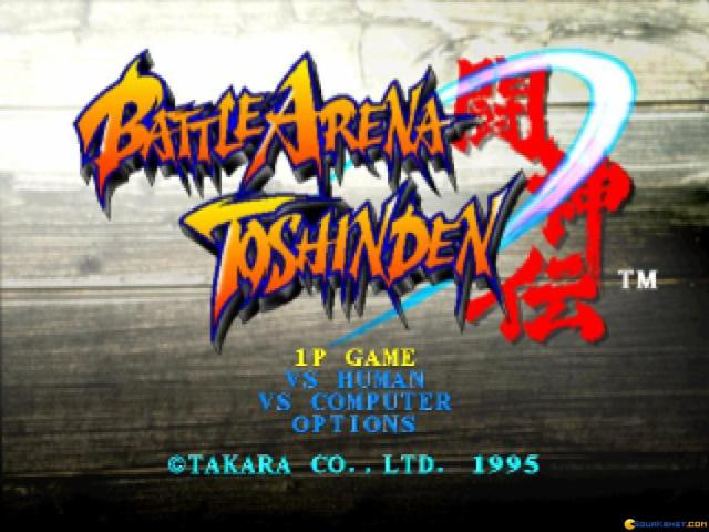 Battle Arena Toshinden - title cover