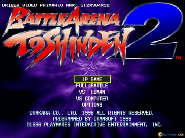 Battle Arena Toshinden 2 - title cover
