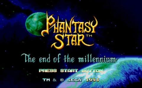 Phantasy Star IV: The End of the Millennium - title cover