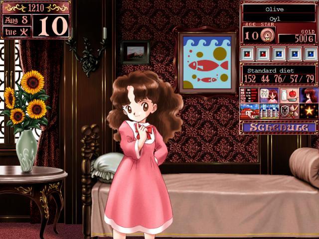 Princess Maker 2: Refine - game cover