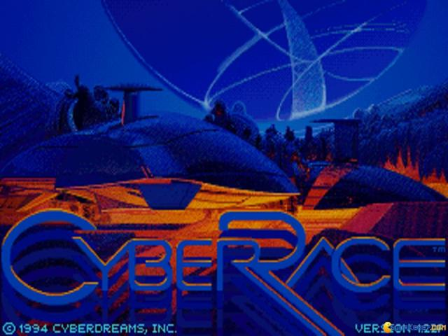 CyberRace - title cover