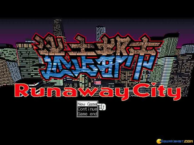 Runaway City - title cover