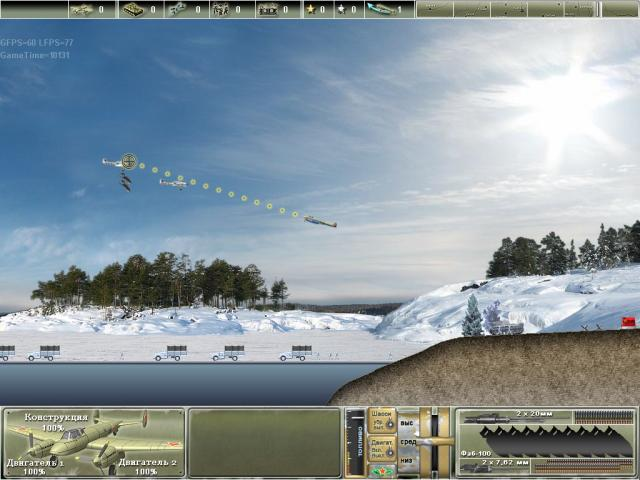Pe-2: Dive Bomber - title cover
