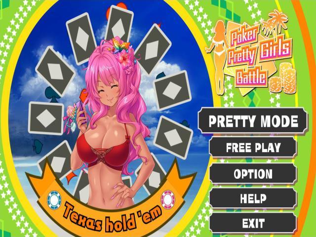 Poker Pretty Girls Battle: Texas Hold'em - title cover