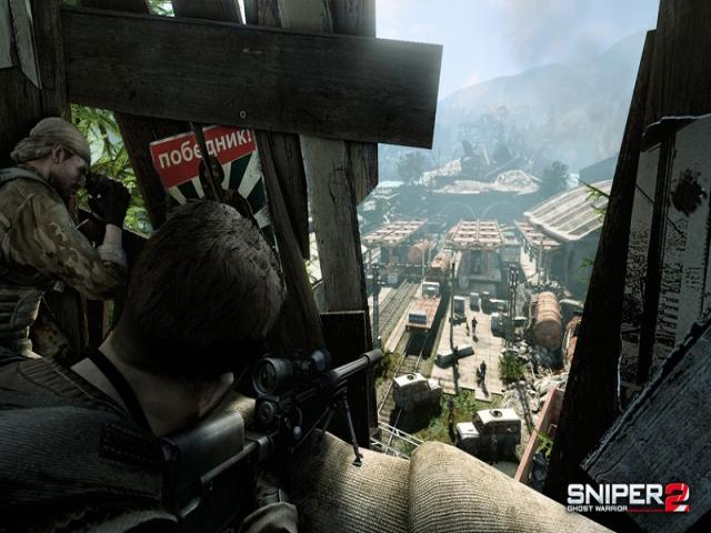 Sniper: Ghost Warrior 2 - title cover