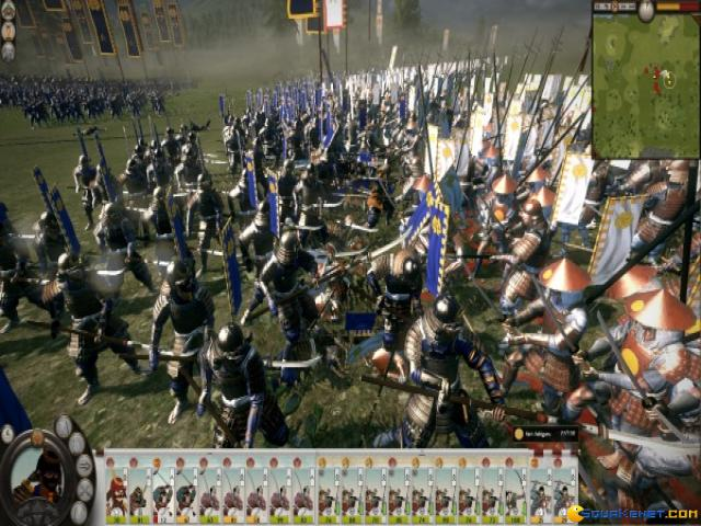 Total War: Shogun 2 - title cover