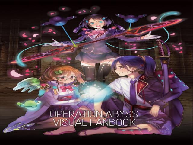 Operation Abyss: New Tokyo Legacy - Digital Art Book - title cover