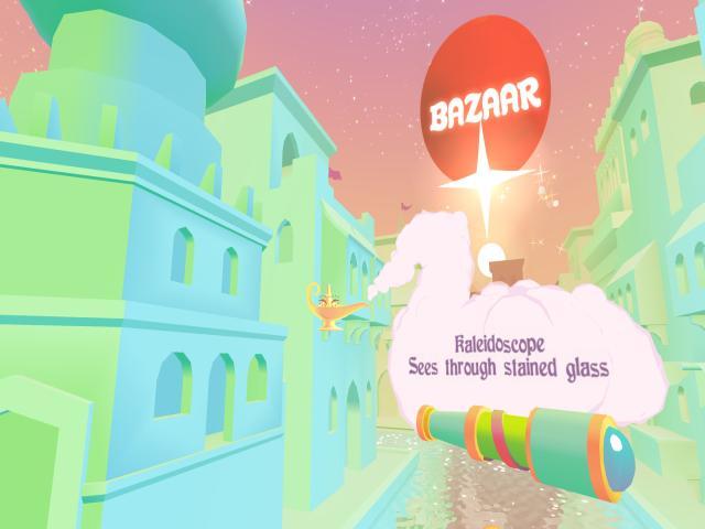 Bazaar (2016) - title cover