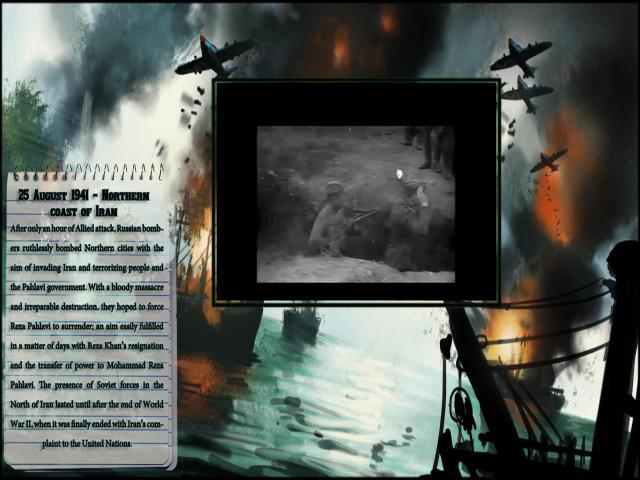 Squadron: Sky Guardians - title cover