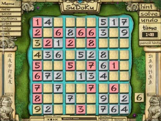 Ancient Sudoku - title cover