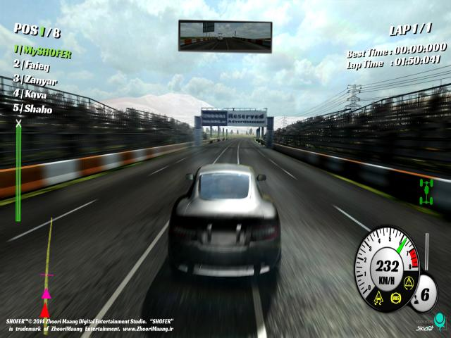 SHOFER Race Driver - title cover