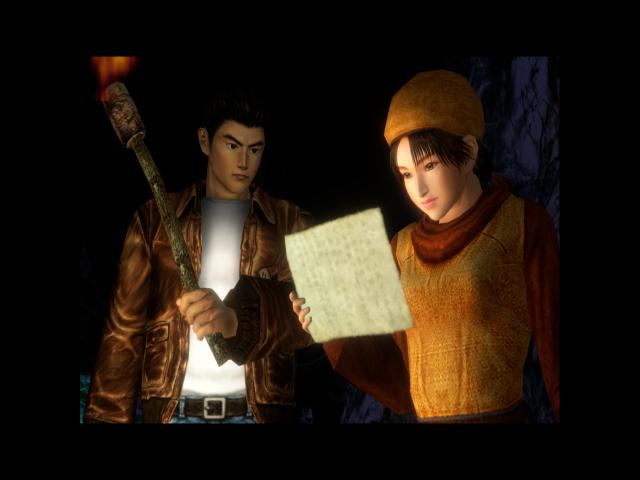 Shenmue I & II - title cover