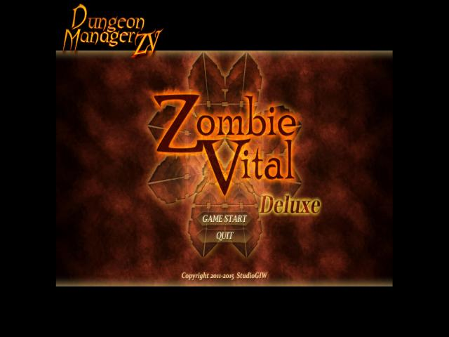 Dungeon Manager ZV - title cover