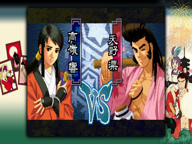 the last blade 2 - title cover