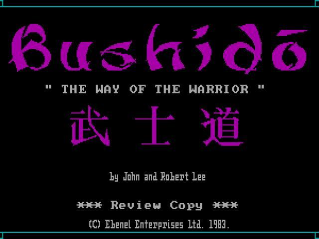 Bushido - title cover