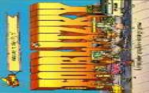 Fooblitzsky - title cover