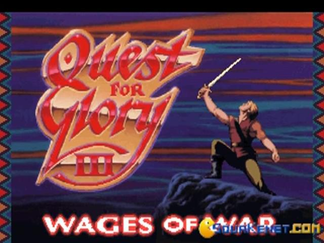 Quest for Glory 3 - Wages of War - title cover