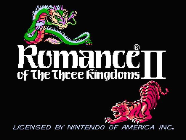 Romance of the Three Kingdoms 2 - title cover