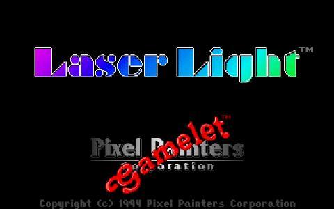 Laser Light - title cover