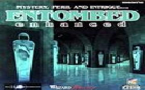 Entombed - game cover