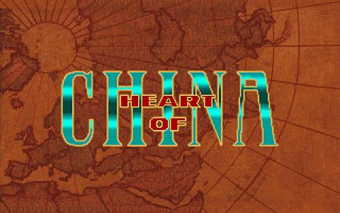 Heart of China - game cover