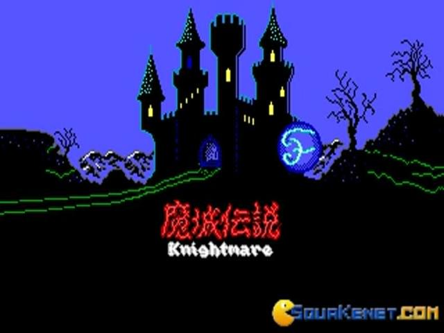 Knightmare - game cover