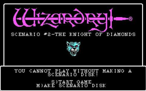 Wizardry II: The Knight of Diamonds - title cover