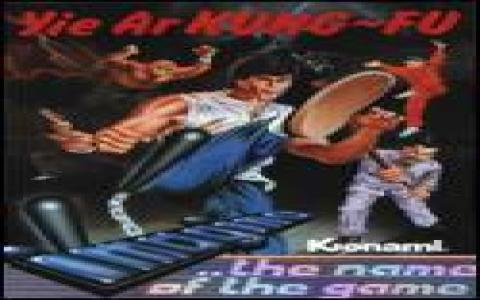 Yie Ar Kung-Fu - title cover