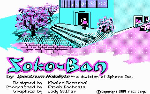 Sokoban - game cover