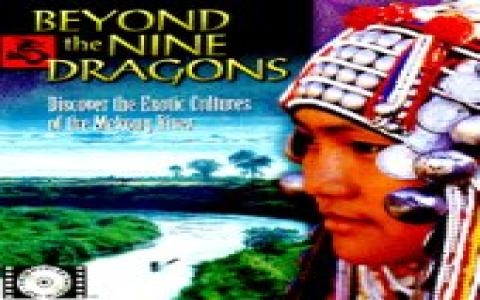 Beyond the Nine Dragons - title cover
