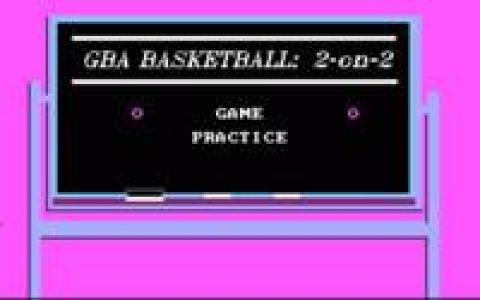 GBA Championship Basketball - title cover