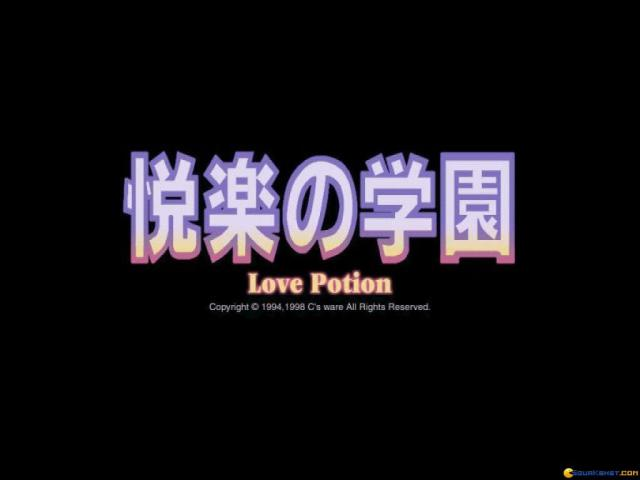 Love Potion - title cover