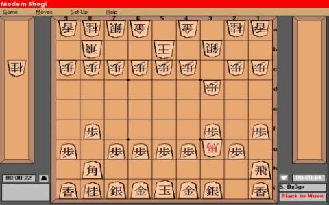 Shogi Variants - game cover
