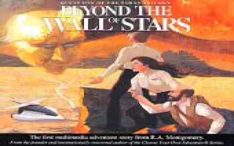 Beyond the Wall of Stars - title cover