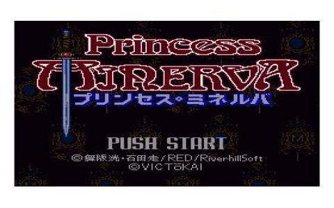 Princess Minerva - game cover