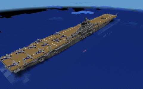 USS Ticonderoga - title cover