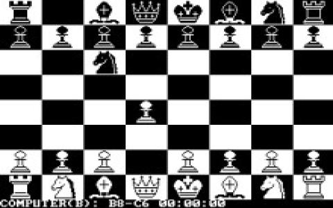 Chess 88 - title cover