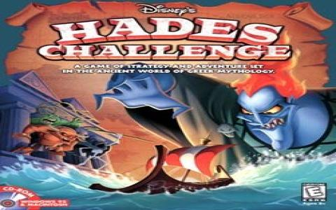 Disney S Hades Challenge Download Pc