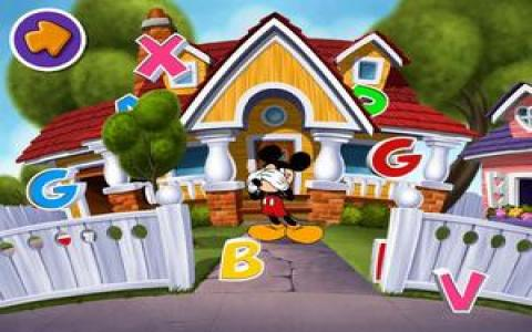 Mickey Mouse Toddler - game cover