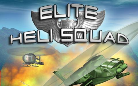 Elite Heli Squad - title cover