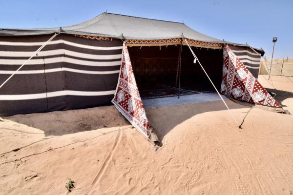 مخيم الرفاهية 1