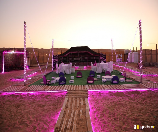 مخيم 1