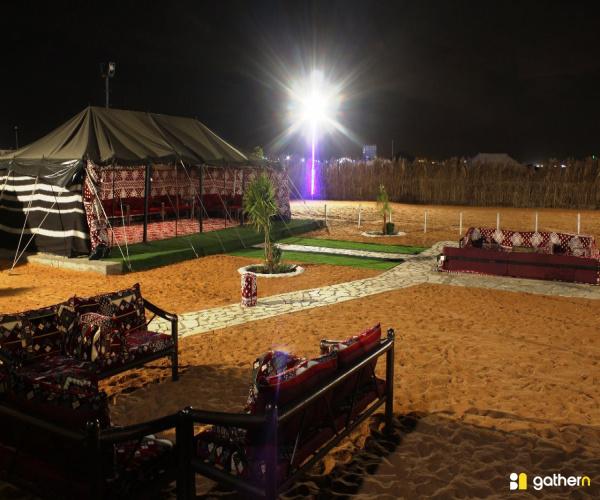 مخيم VIP