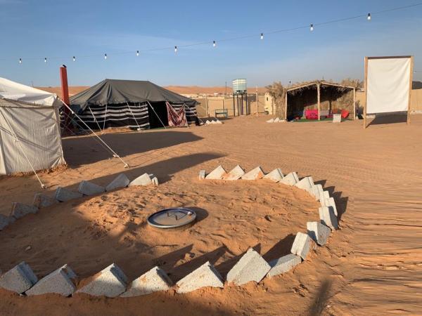 مخيم نجمه (القسم النسائي)