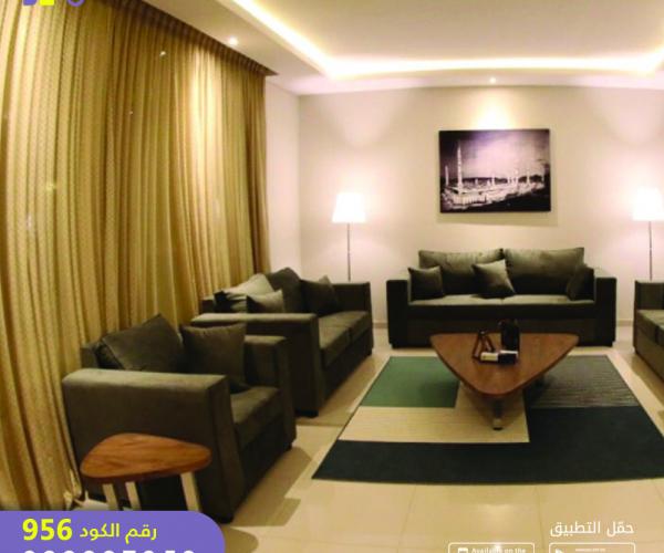 شاليه رقم 21 (كود 956)