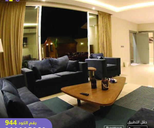 شاليه رقم 9 (كود 944)