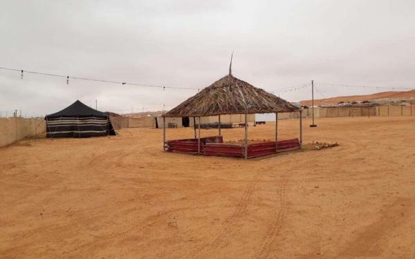 مخيم سانتوريني